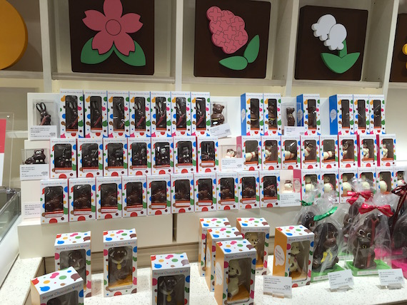 Royce World in Chitose Airport (1)