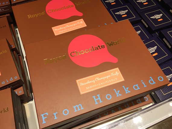 Royce World in Chitose Airport (16)