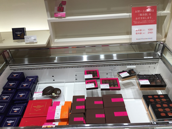 Royce World in Chitose Airport (2)