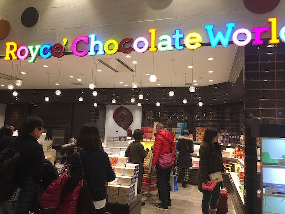 Royce World in Chitose Airport (29)