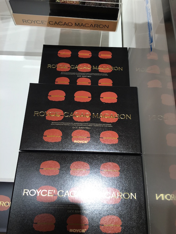 Royce World in Chitose Airport (3)