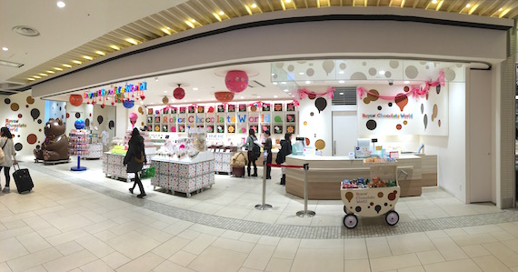 Royce World in Chitose Airport (40)