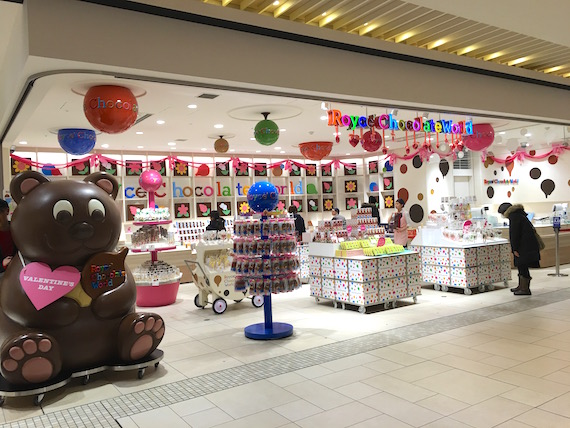 Royce World in Chitose Airport (42)