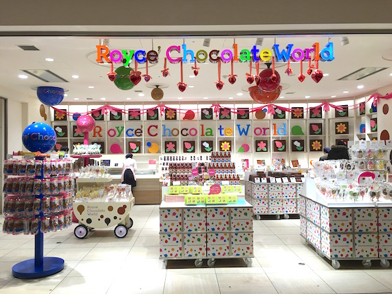 Royce World in Chitose Airport (43)