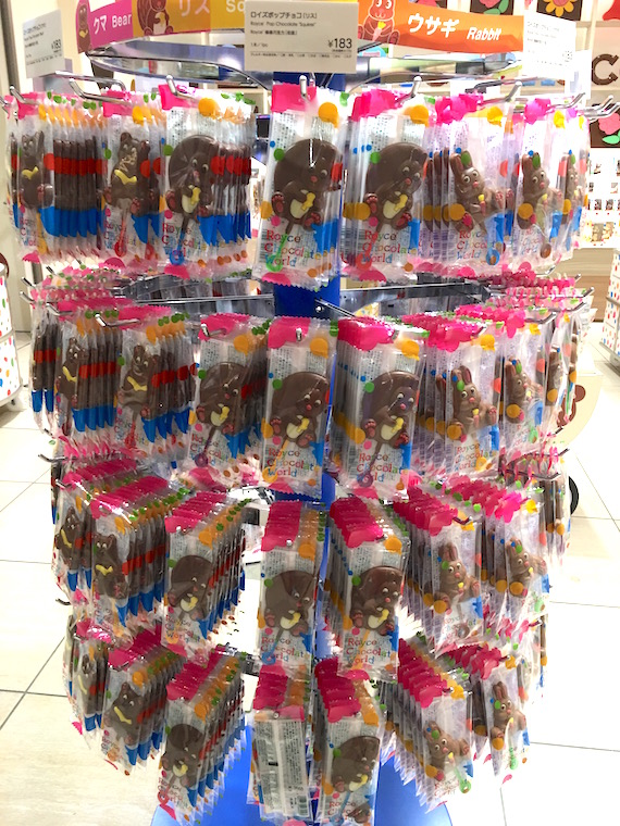 Royce World in Chitose Airport (44)