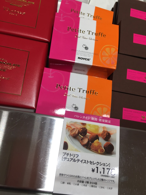 Royce World in Chitose Airport (5)