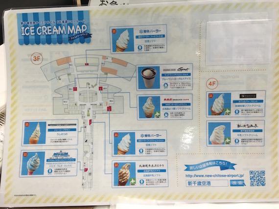 We Love Hokkaido Milk Soft Serve (6)