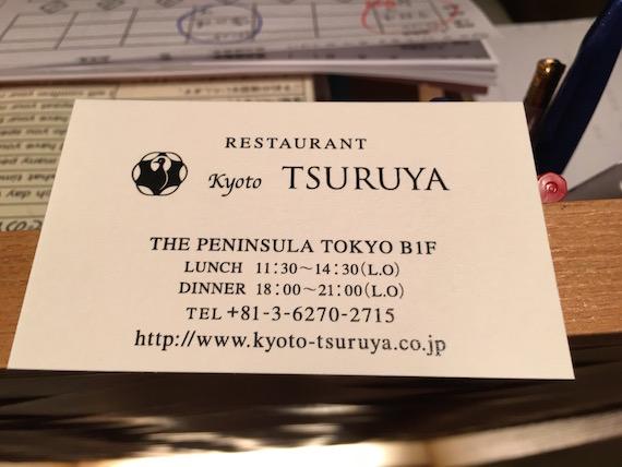 Kyoto Tsuruya at the Peninsula Tokyo (1)