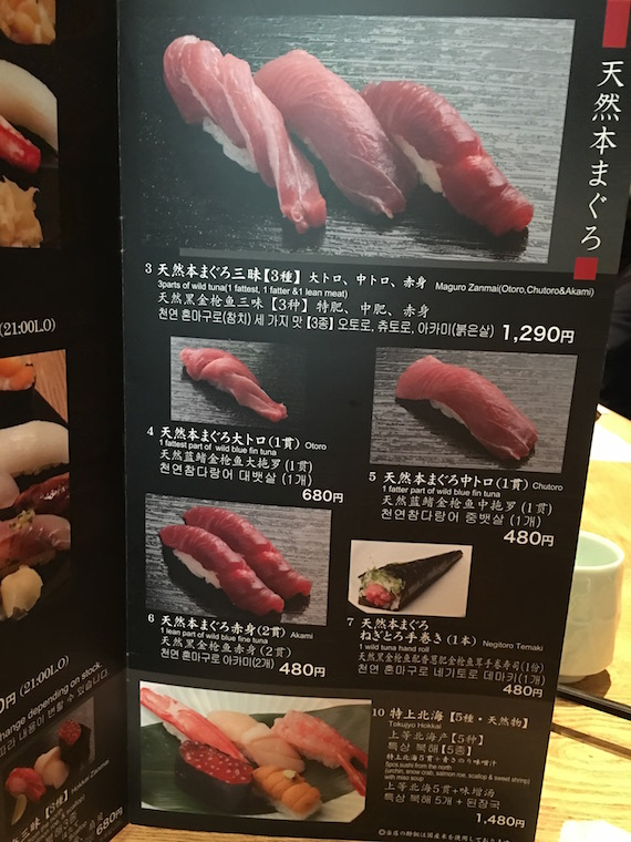 Sushi in Haneda Airport (12)