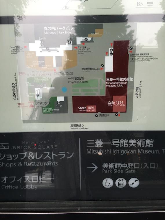Tokyo Sightings May 2016 (4)