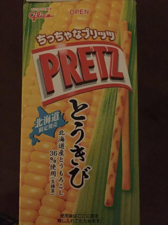 sweet corn pretz pithaya