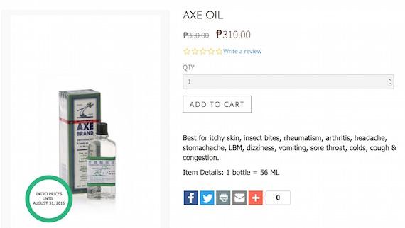 Axe oil Easy Cures
