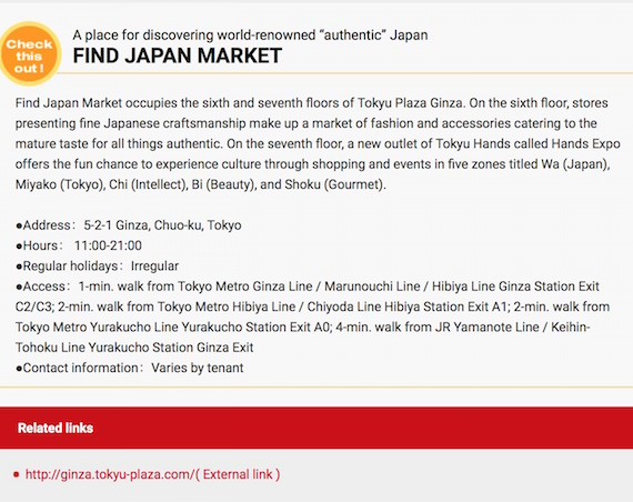 Find Japan Market Tokyu Ginza