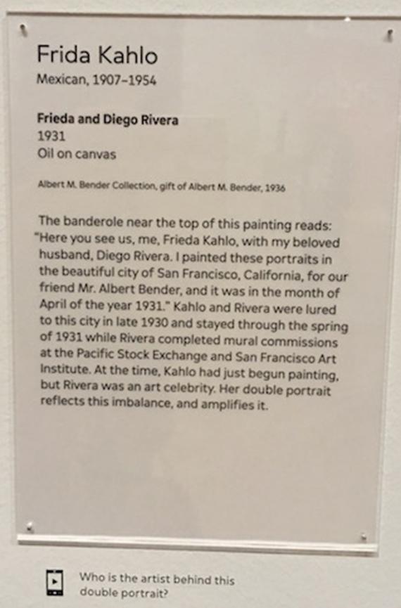 SF MOMA (18)