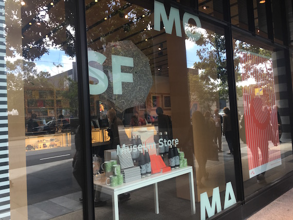 SF MOMA (2)