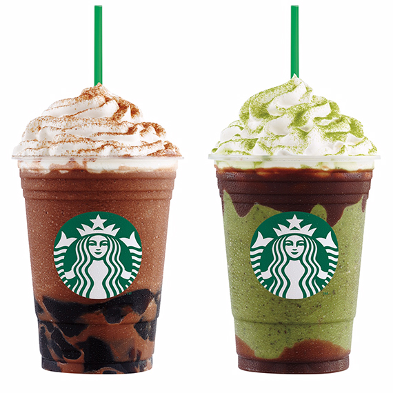 Starbucks Summer 2016 (3)
