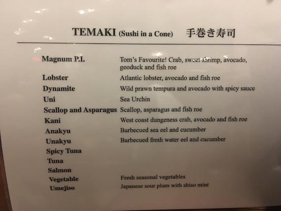 Tojo's Restaurant (22)