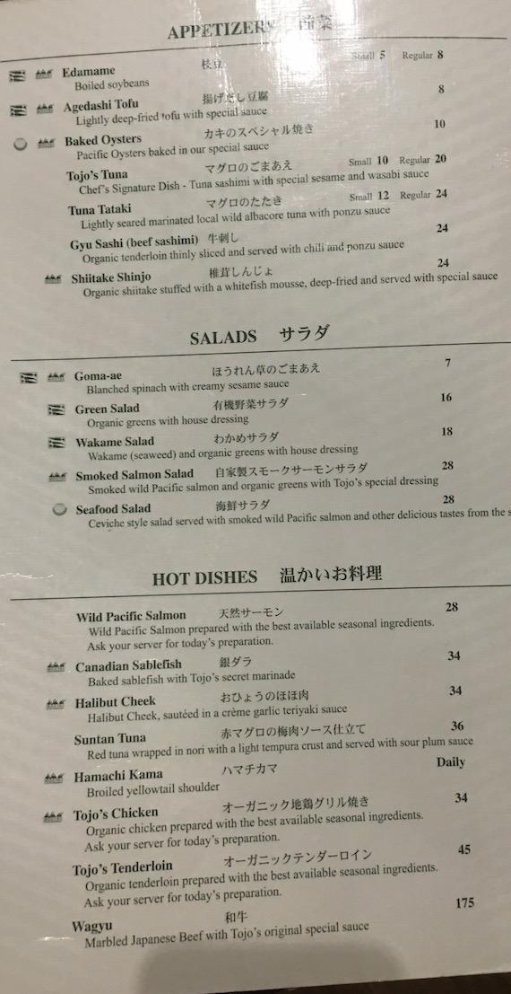 Tojo's Restaurant (25)