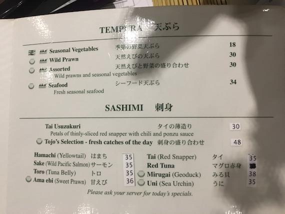 Tojo's Restaurant (26)