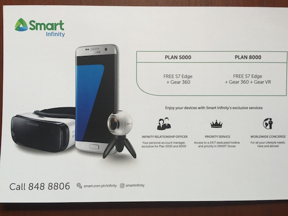 Curations Smart Infinity plan 2
