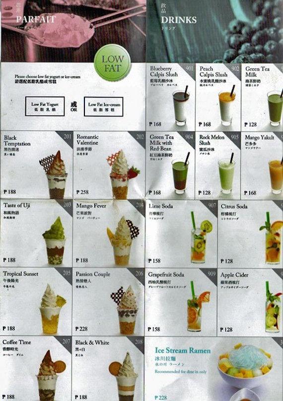 the dessert kitchen menu 1