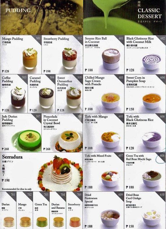 the dessert kitchen menu 2