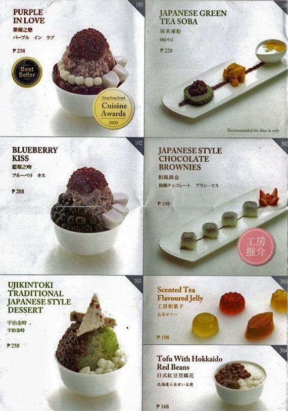 the dessert kitchen menu 3