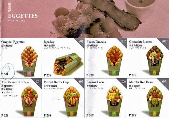 the dessert kitchen menu 4