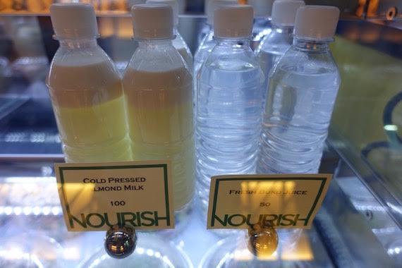 Nourish by Guy (18)