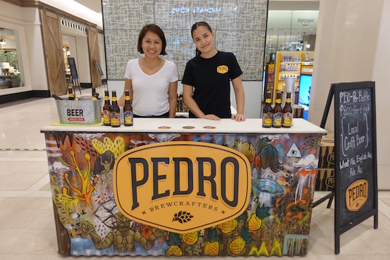 Philippine Harvest at Central Square (7)