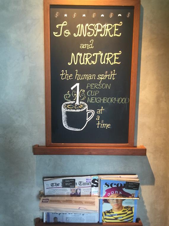 Starbucks S'Maison (2)