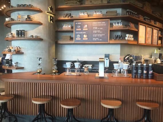 Starbucks S'Maison (4)