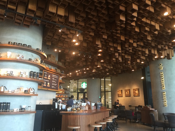 Starbucks S'Maison (5)