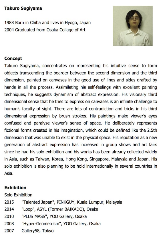Takuro Sugiyama 1