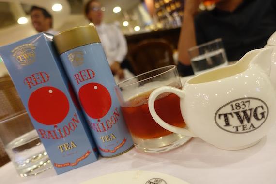 TWG Tea - Tea Appreciation Series (5)