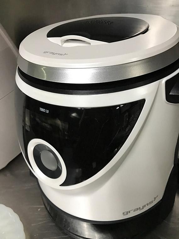 greyns-rice-cooker