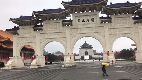 chiang-kai-shek-memorial-hall-1