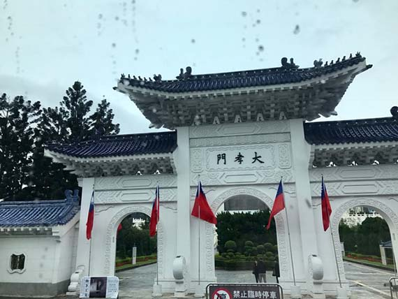 chiang-kai-shek-memorial-hall-2