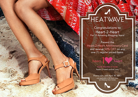 Heart2Heart Card Entry (1)