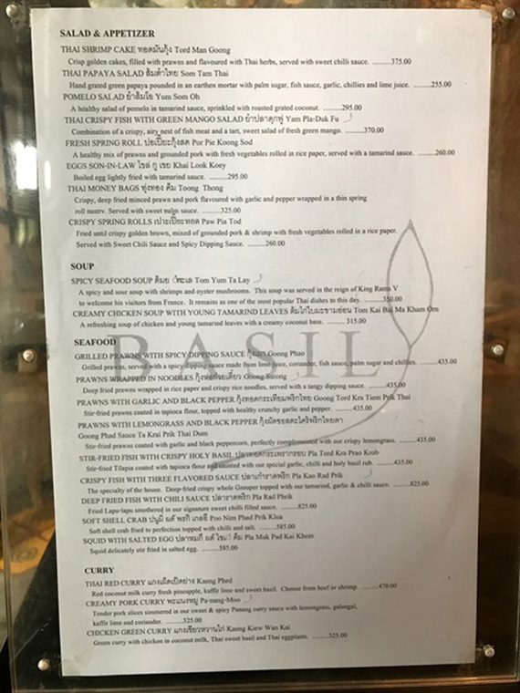 Basil at Arya Residences (7)