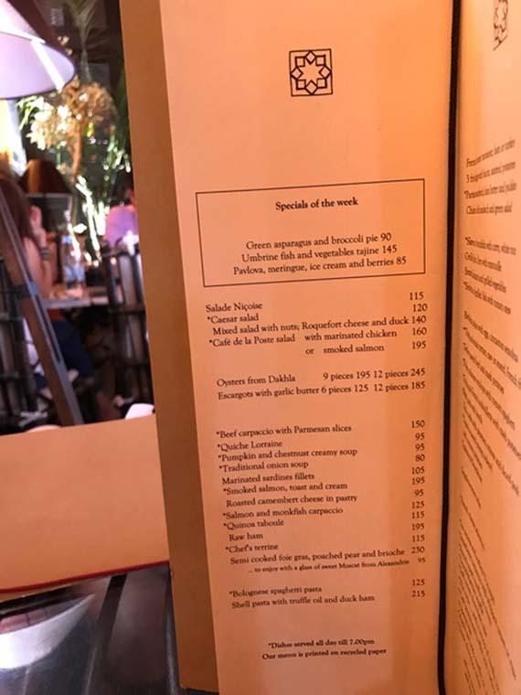 Cafe Dela Poste (5)