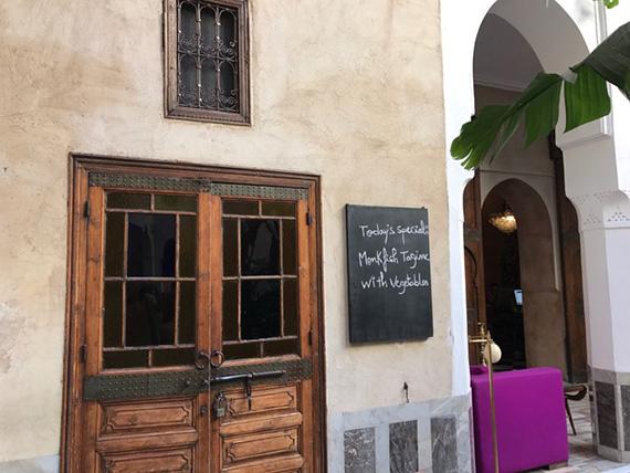 El Fenn Marrakech (20)