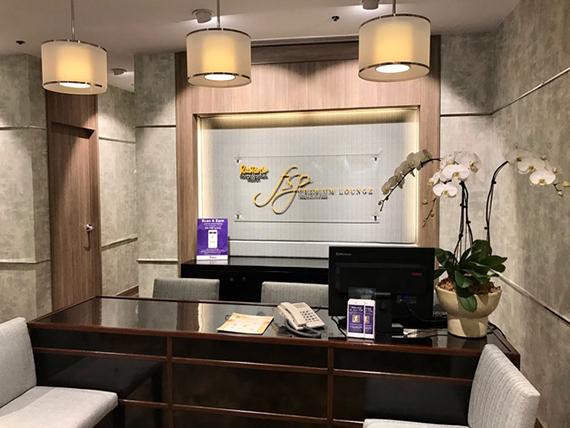 FSP Premium Lounge (1)