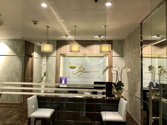 FSP Premium Lounge (3)