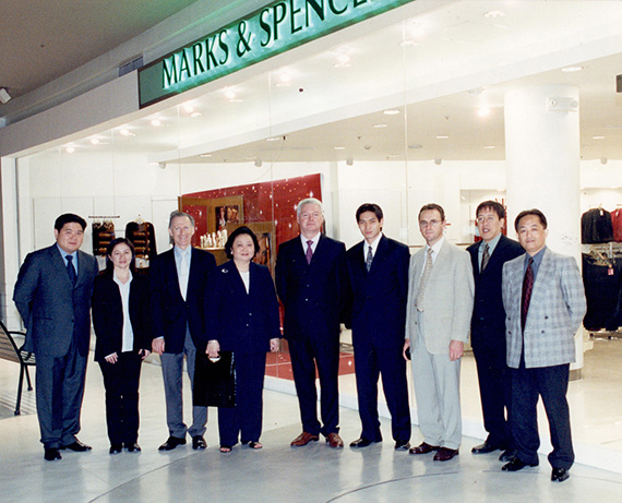 Marks & Spencer 20th Anniversary (2)