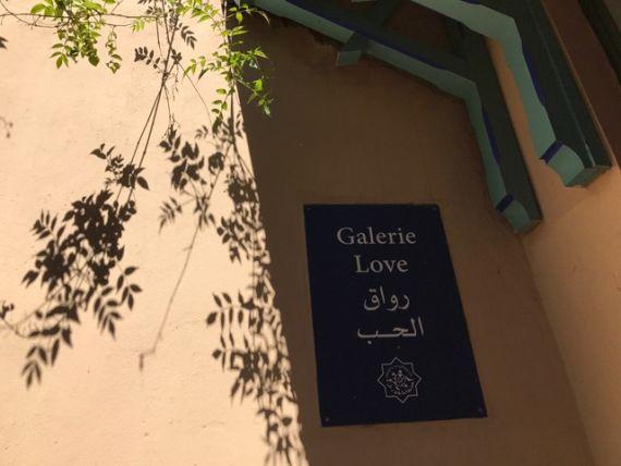 Jardin Majorelle27