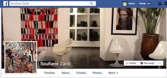 Soufiane Zarib Carpets facebook page