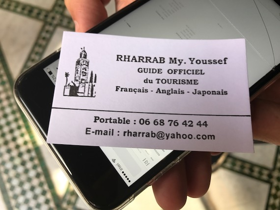 Youssef Morocco tour guide