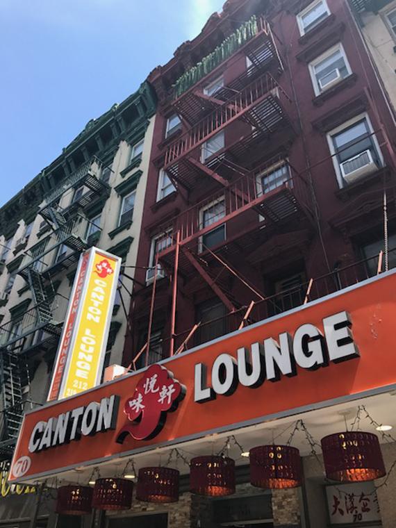Canton Lounge (2)