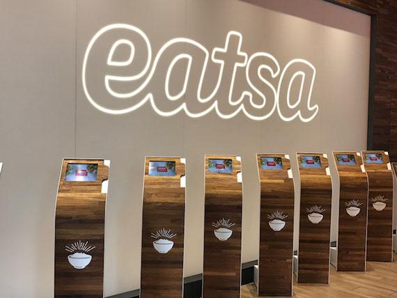 Eatsa (6)